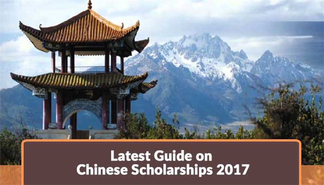 Study Abroad in China Scholarships & Grants ...