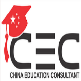 CEC Pakistan Enterprises