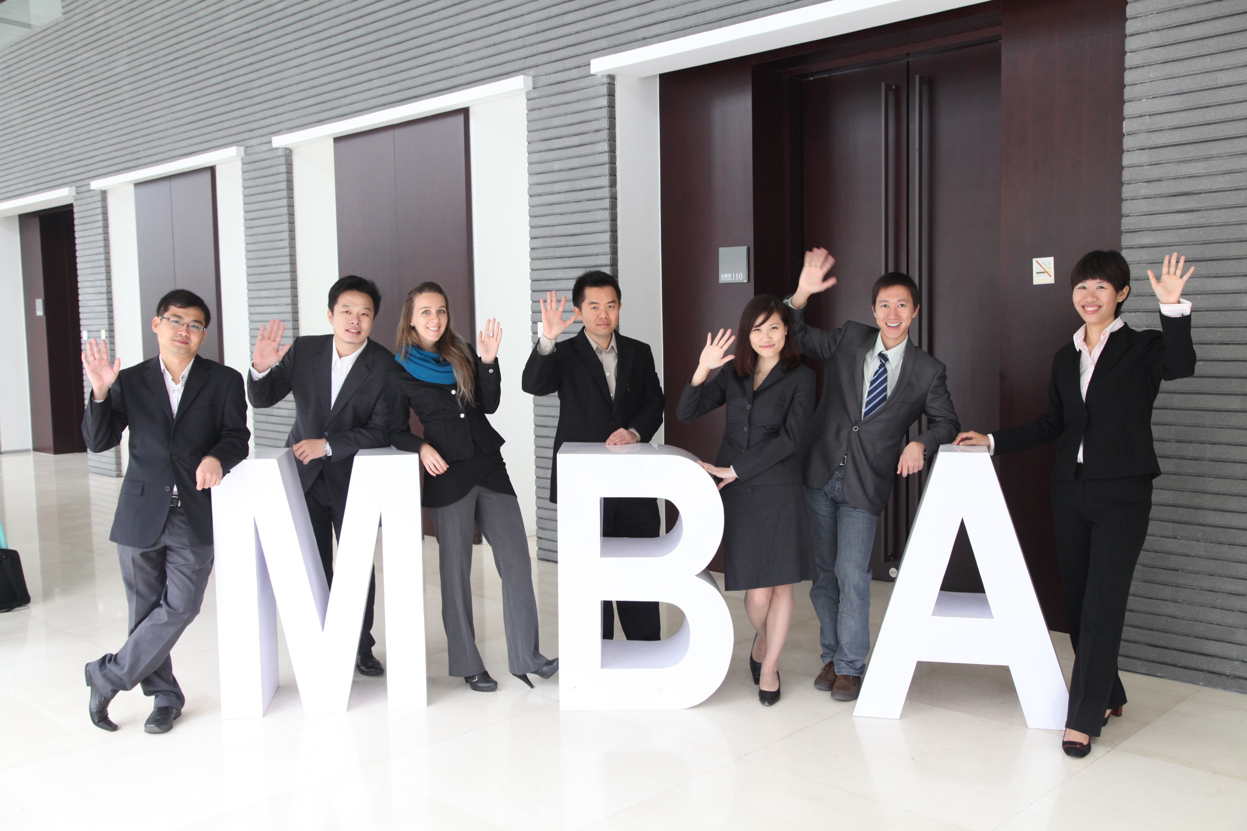 MBA Students Study Abroad in China